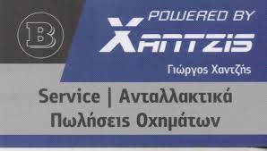 SERVICE ΑΥΤΟΚΙΝΗΤΩΝ ΧΑΪΔΑΡΙ - ΑΝΤΑΛΛΑΚΤΙΚΑ ΑΥΤΟΚΙΝΗΤΩΝ - ΠΩΛΗΣΕΙΣ ΟΧΗΜΑΤΩΝ - POWERED BY XANTZIS